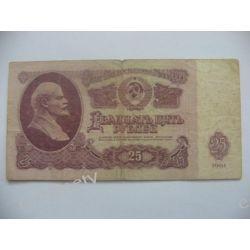 ZSRR 25 RUBLI 1961