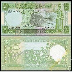 Syria 5 POUNDS 1991 Kopie i falsyfikaty