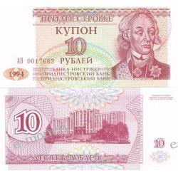Naddniestrze 10 RUBLI 1994 do 1923