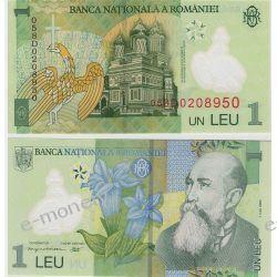 Rumunia 1 LEU 2011 polimer