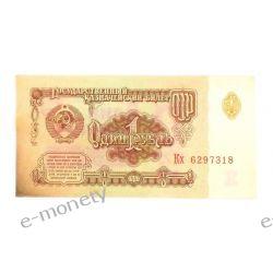 ZSSR 1 RUBEL 1961 replika 1919 - 1939 złote