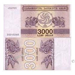 Gruzja 3000 LARIS 1993 1919 - 1939 złote