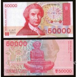 Chorwacja 50 000 DINAR 1993 1919 - 1939 złote