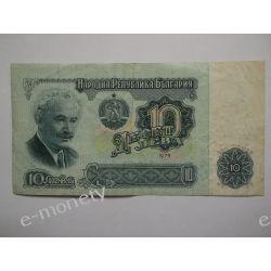 Bułgaria 10 LEW 1974 Kopie i falsyfikaty