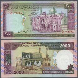 Iran 2000 RIALS 1916 - 1924 marki i ruble