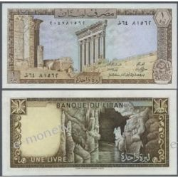 Liban 1 LIVRE 1980 do 1923