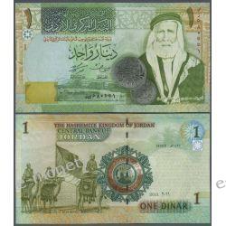 Jordania 1 DINAR 2011 Kopie i falsyfikaty
