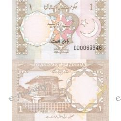Pakistan 1 RUPIA 1983 1919 - 1939 złote