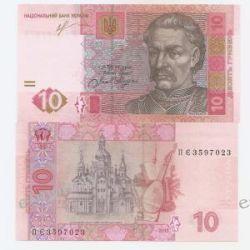 Ukraina 10 HRYWIEN 2013 do 1923