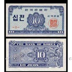 Korea Południowa 10 JEON 1962 1919 - 1939 złote
