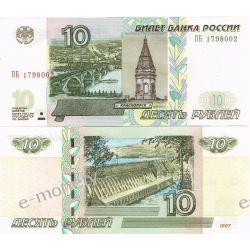 Rosja 10 RUBLI 1997 Pieniądz papierowy