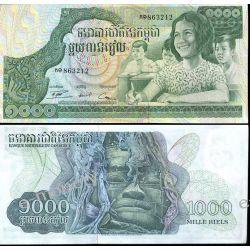 Kambodża 1000 RIELS Pieniądz papierowy