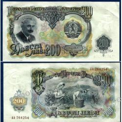 Bułgaria 200 LEWA 1951 Pieniądz papierowy