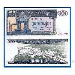Kambodża 100 RIELS Pieniądz papierowy