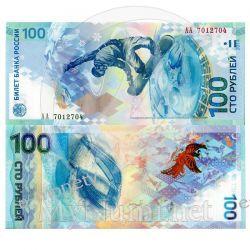 Rosja 100 RUBLI 2014 - SOCZI Pieniądz papierowy