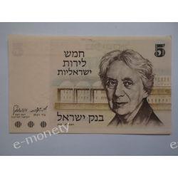 Izrael 5 LIROT 1973 st.2 Pieniądz papierowy