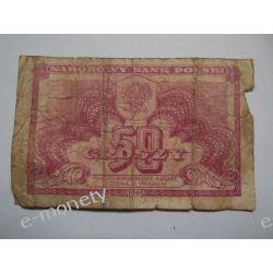 Polska 50 GROSZY 1944 st. IV/V Pieniądz papierowy