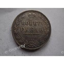 ROSJA - Rubel 1855 - napisy na rancie