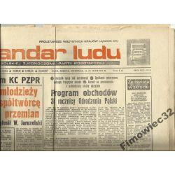 Sztandar Ludu 16-18.07.1982 brak Ostatniej kartki