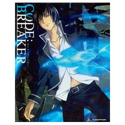 Code:Breaker: Complete Series - Limited Edition (Blu-ray )