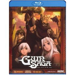 Guin Saga: The Complete Collection (Blu-ray  2009)