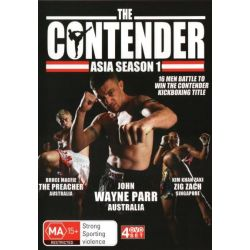 The Contender Asia on DVD.