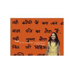 Pooja från New Delhi i Indien - Lisa Berg Ortman - Bok (9789189451988)