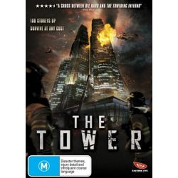 The Tower on DVD.