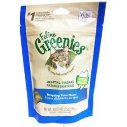Greenies Feline Dental Treats Tempting Tuna 2 5 Oz