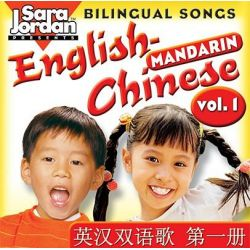 English-Mandarin, v. 1 Audio Book (Audio CD) by Theresa Shyu, 9781553861065. Buy the audio book online.