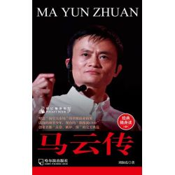 Booktopia eBooks - Biography of Pocket Pavilion 4, The Ma Yun Biography by Shuxia Liu. Download the eBook, 9787548410645.