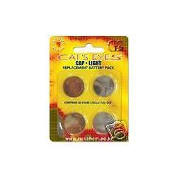 Cat's Eyes 4 CR2032 Lithium Coin Cell Battries 311