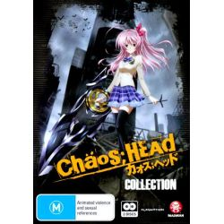 Chaos on DVD.