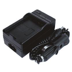 Fuji NP-60 ładowarka 230V/12V (gustaf)...