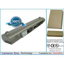 Asus S5 / A31-S5  4400mAh 48.84Wh Li-Ion 11.1V srebrny (Cameron Sino)...