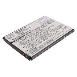 Samsung Galaxy Note II / EB595675LU 2200mAh 8.14Wh Li-Ion 3.7V (Cameron Sino)...