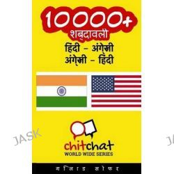 10000+ Hindi - English English - Hindi Vocabulary by Gilad Soffer, 9781508869948.