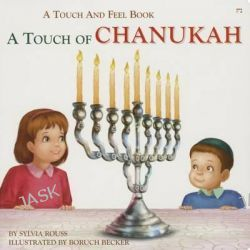 A Touch of Chanukah, Touch and Feel Book by Sylvia Rouss, 9780826600134.