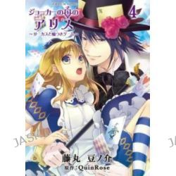Alice in the Country of Joker, Secret of the Star Jewel Vol 4 by QuinRose, 9781626920019.