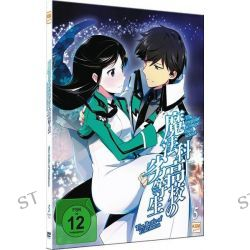 Filme: The Irregular at Magic High School - Vol.5 - The Battle of Yokohama  von Manabu Ono