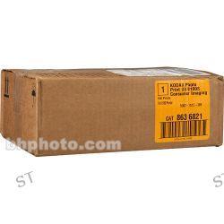 "Kodak  12"" Photo Print Kit 8100S 8636821 B&H Photo Video"