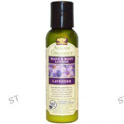 Avalon Organics, Hand & Body Lotion, Lavender, 2 oz (57 g)