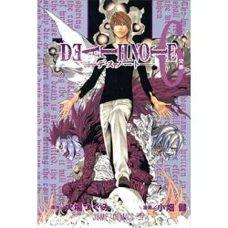 Death Note, Book 6 by Tsugumi Ohba, 9781421506272.