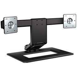 HP AW664UT Adjustable Dual Display Stand AW664UT#ABA B&H Photo