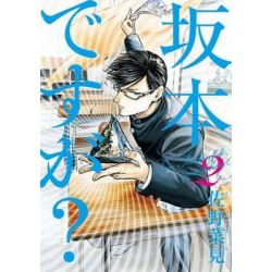 Haven't You Heard? I'm Sakamoto, Vol. 2 by Nami Sano, 9781626922204.