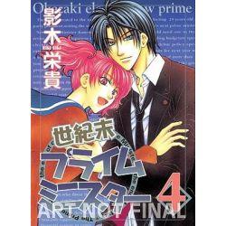 Millennium Prime Minister Volume 4, Millennium Prime Minister by Eiki Eiki, 9781569700952.
