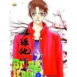 Bring It On!, v. 4 by Hye-Kyung Baek, 9788952744982.
