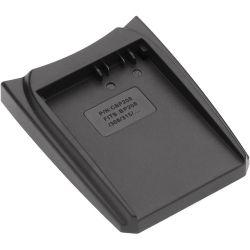 Watson Battery Adapter Plate for BP-214 & BP-218 P-1531 B&H