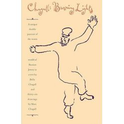 Chagall, Burning Lights by Bella Chagall, 9780805208634.
