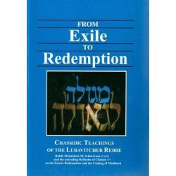 From Exile to Redemption Volume 1, From Exile to Redeion by Jill Eliyahu Hammer, 9780826604859.